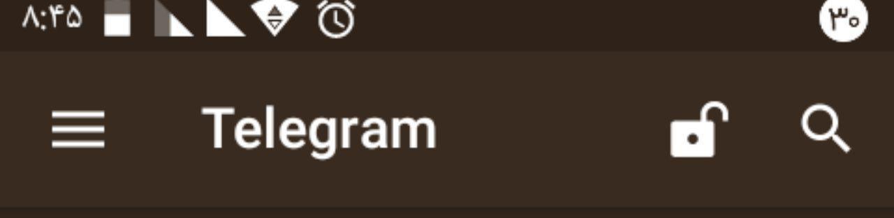 نوار بالای صفحهٔ اصلی تلگرام
